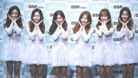 Pops in Seoul 第92集 :APRIL Comeback Showcase