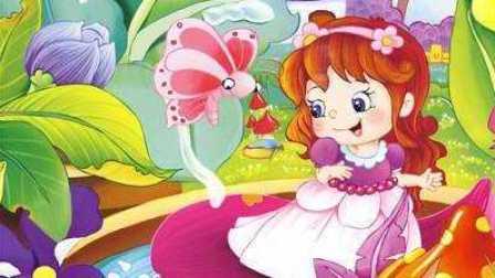安徒生童话《拇指姑娘》幼儿睡前故事 粉红猪小妹 第16期