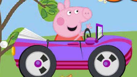 粉红猪小妹国语版 小猪佩奇动画片 粉红小猪爱钓鱼 粉红猪小妹中文版大电影