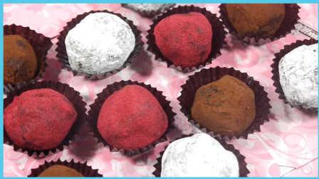美味巧克力蛋糕手工制作;培乐多美食彩色牛奶蛋糕哟!熊出没 #PomPom玩具#