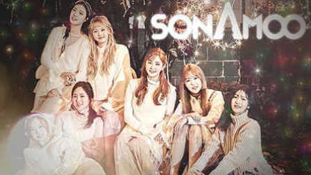 Pops in Seoul 第96集 :Show Stoppers 《SONAMOO》