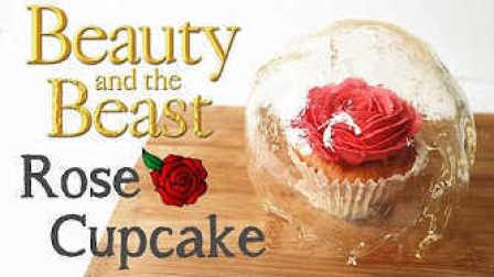【喵博搬运】【食用系列】美女与野兽玫瑰杯子蛋糕  \(•ㅂ•)/♥