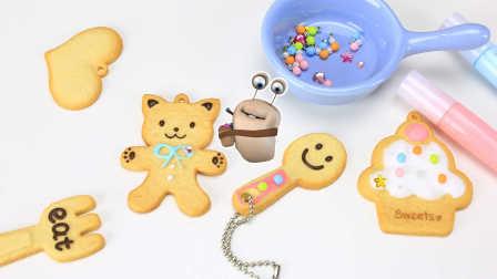 超能玩具白白侠 2017 日本食玩 小熊翻糖饼干DIY 日本食玩小熊翻糖饼干DIY