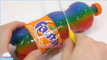 彩色果冻 软糖布丁制作 芬达瓶子模型 彩色雪糕制作 动手做 一起玩 冰淇淋手工制作 益智游戏 亲子游戏 【 俊和他的玩具们 】