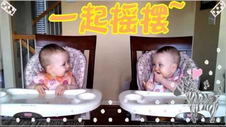 神奇的双胞胎!同步率爆表,节奏感惊人 SuperviralTV