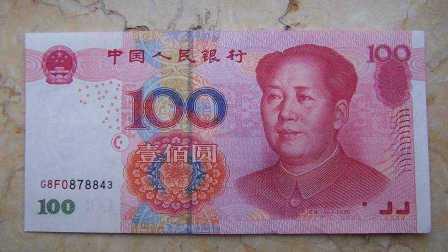 魔术教学:钞票悬浮 太不可思议了 一分钟学会