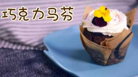 巧克力碎夹心马芬 09