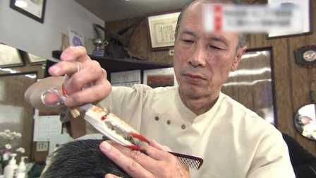 蟹钳剪头发?日本老头练就绝艺门庭若市!