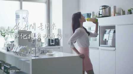 台湾饮料公司创意广告 办公室的异想