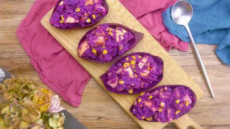 太阳猫早餐 第一季 紫薯补丁沙拉 268