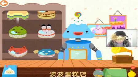 米亚数学王国第1期 帮助机器人做蛋糕 儿童手机游戏 筱白解说