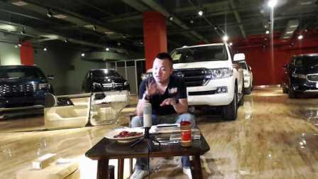 4S店卖一台丰田酷路泽,光在分期上要赚你多少钱?