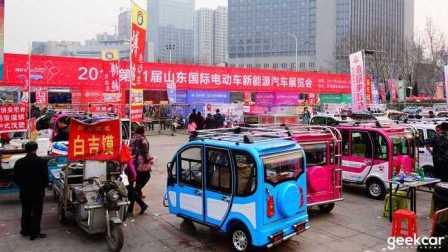 济南新能源车展2-HD 1080p