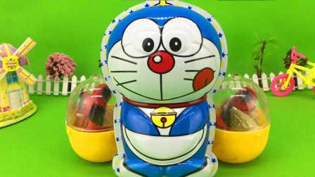 奇趣蛋 2017 哆啦A梦巨大奇趣蛋 机器猫惊喜蛋 机器猫惊喜蛋
