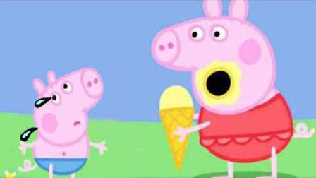 小猪佩奇草莓冰激凌 粉红小猪妹的零食