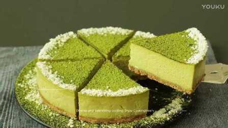 【Amy时尚世界】抹茶芝士蛋糕