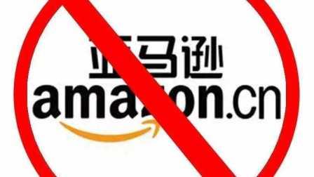亚马逊唯恐天下不乱,竟然允许出售侮辱中国人的衣服