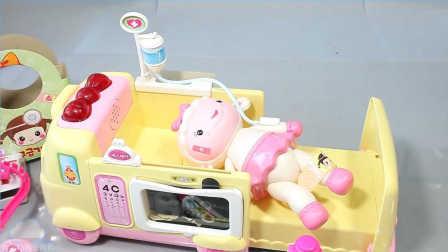 医生 玩具小医生 婴儿娃娃 医院救护车 医生工具 包浴时间玩具 惊喜玩具 北美国玩具  【 俊和他的玩具们 】