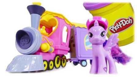 火车儿童视频 我的小马驹 玩具火车 Play Doh kids kids video
