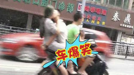 车爆笑06 骑车路上激吻!情不自禁!