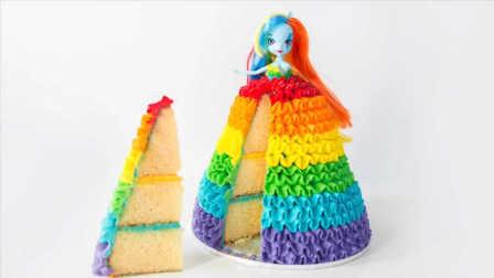 芭比娃娃 彩虹裙蛋糕