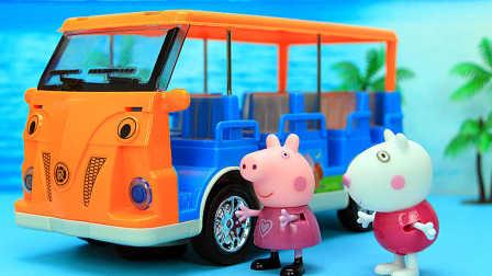 小猪佩奇 会唱歌的游览车 迪士尼玩具 声光玩具