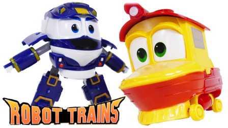 汽车城之火车特洛伊 动画片 列车组装 火车玩具 机器人火车 转换列车 乐高玩具  乐高积木 绿巨人   Robot trains