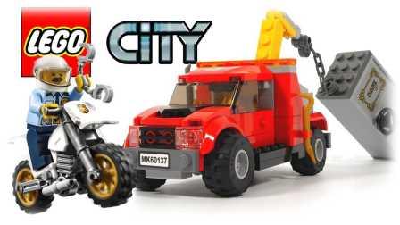 乐高积木 乐高小汽车玩具游戏  乐高未来团 LEGO CITY KIDS TOYS