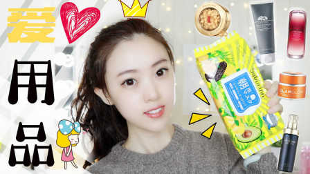 SylviaaAxuan | 1月-3月❤️ 爱用品分享 Favorite Product in Jan. Feb. March