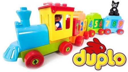 火车 为儿童视频 装配搞笑列车 乐高得宝 乐高积木 玩具火车 LEGO Duplo Train