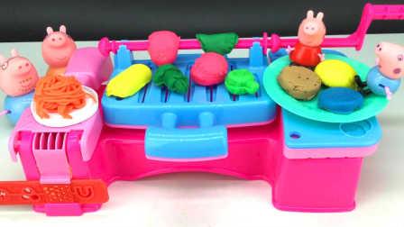 小猪佩奇烧烤美食 多彩泥制作玩具 83