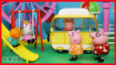 佩奇旅行车的玩具故事