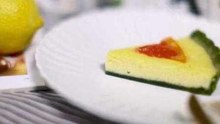 【i烘焙美食实验室】抹茶西柚奶酪挞