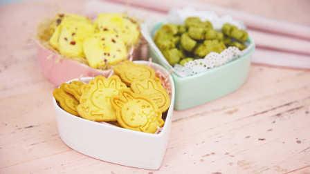 【魔力TV】最简单的烘培做法,做饼干也有小秘诀!