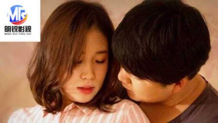 韩国电影纵观 《我妻子的姐姐》 老婆不在家 让姐姐和妹夫滚起了床单
