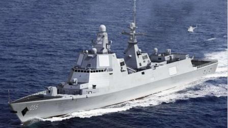 中國055驅逐艦單價超50億?最新衛星照片讓美國徹底震撼了