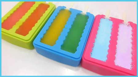 手工制作冰冻果冻小冰棒;培乐多彩泥粘土冰淇淋制造玩具!小猪佩奇奥特曼 #PomPom玩具#