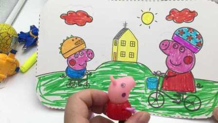 【小猪佩奇佩佩猪玩具】超级飞侠 小猪佩奇乔治水彩画 涂颜色玩具