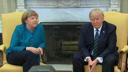 默克尔要求握个手:特朗普假装没听见   导向新闻