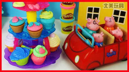 北美玩具 第一季 小猪佩奇自制彩泥三层杯子蛋糕的玩具故事  佩奇自制彩泥杯子蛋糕