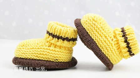 【雅馨绣坊】宝宝鞋编织教程第4集拼色袜子小短靴上集好看的编织视频