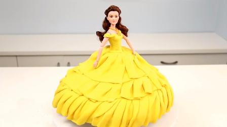 每个女生心中的公主梦 芭比娃娃换装换黄色礼服生日蛋糕