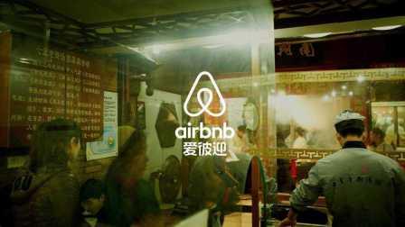 【壹手设计】定了!Airbnb的中文名称叫:爱彼迎