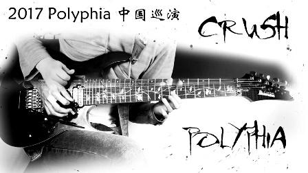 Michael W +鬼鬼 Polyphia cover