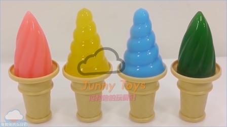 手工制作 如何使颜色冰淇淋果冻蛋糕学习颜色闪光泥 m&m's巧克力 惊喜鸡蛋玩具 DIY 【 俊和他的玩具们 】