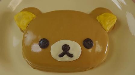 【萌心搬运】小小世界 第234集 轻松熊蛋糕