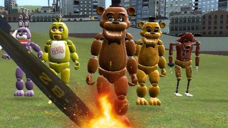 GMOD 核弹究竟能不能炸死午夜玩具熊