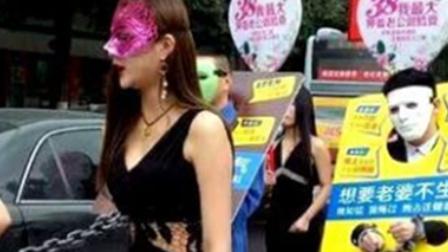 四川2名男子戴枷锁被美女牵着游街 医院称是行为艺术 170324