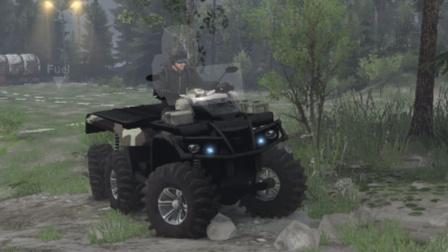 『干部解说』旋转轮胎 6x6越野摩托 Can-Am Outlander 6×6