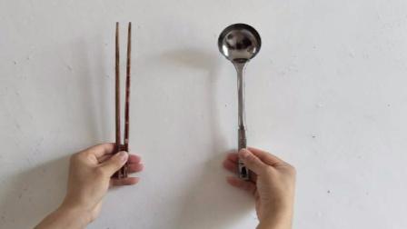 筷子变勺子 原来这么简单.mp4